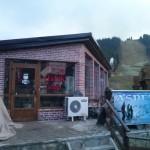 Ресторант Панорама - Студенец - Пампорово